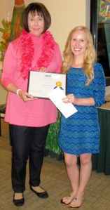 Ashleigh Hatcher receives the Billy Don Sims Scholarship